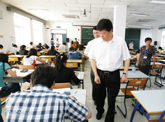 注册会计师考试制度介绍