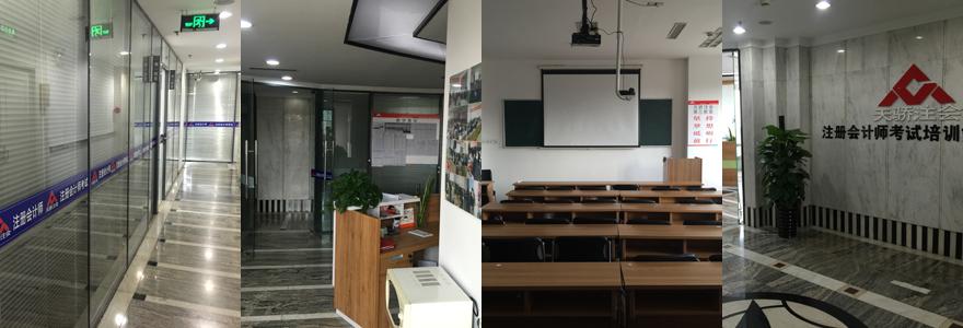 天骄注会新校区新环境新体验24小时自习室