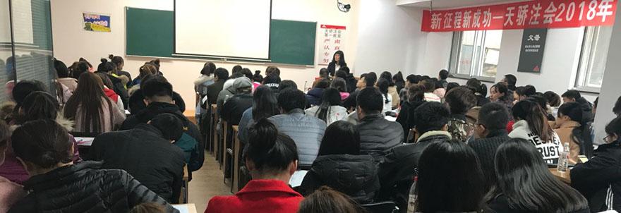 天骄注会2018年度CPA培训班盛大启动 学员情绪高涨