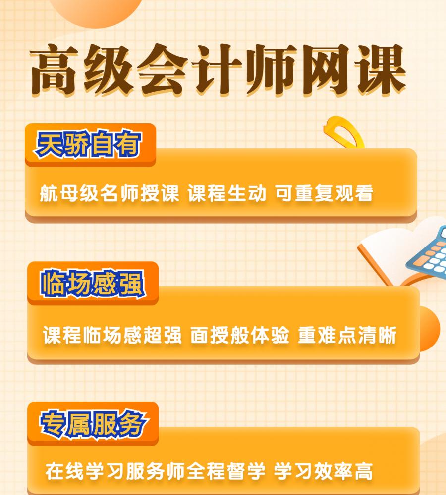 辽宁2020高级会计准考证打印时间确定